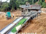 河沙淘金设备、沙金分离选金机械、移动式淘金车