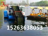 全自动水草收割船、河面漂浮物打捞机械