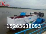 水生杂草清理船、水葫芦收割打捞机械