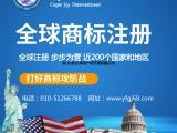 注册美国商标的流程解析