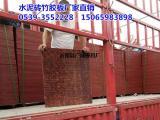 厂家生产免烧砖竹胶板