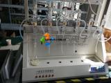 一体化蒸馏仪JTZL-6特价销售