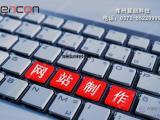 郑州APP开发公司,10年开发经验,解决企业开发问题