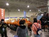 2018中国农业机械装备展览会