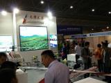 2018南京农业无人机展会