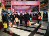 2018中国南京种子交易会