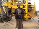 小型淘金设备 小型淘金机械 移动淘金车 沙金提取设备