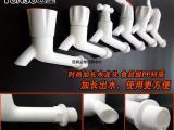 云塑食品级PP材质 陶瓷芯塑料超加长水嘴4分