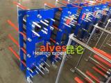 可拆式换热器 阿尔维斯昆仑能源