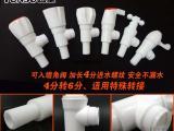 塑料水龙头6分螺纹出水 塑胶变径三角阀门 厂家直供加长