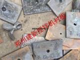 优质郑州搅拌机衬板叶片耐磨配件js750/js1000