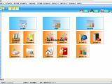 服装生产ERP管理系统,服装工厂ERP管理系统