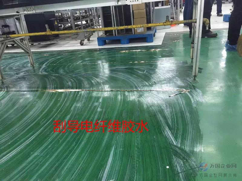 导电纤维胶水