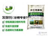氨基酸油枯饼肥发酵芝麻粕腐熟