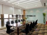 重庆办公楼装修|办公写字楼装修|爱港装饰|办公室装修装饰