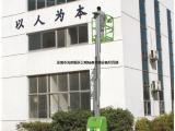 深圳MG全自走桅柱式高空作业平台