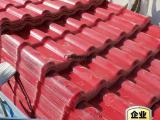 合成树脂瓦屋顶耐力板 汽车停车场雨棚屋面隔热1050型别墅瓦