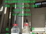 周至农村饮用水安全提升工程