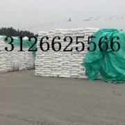 北京万塑化工产品有限公司的形象照片