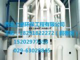 西安泳池循环水处理设备
