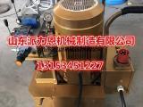 云南省丽江市派力恩液压绳锯机用于楼板桥梁切割及石材加工