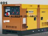 电王移动电焊工程车,车载电焊机,拖拉机焊机,履带工程车