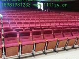 四川演艺厅座椅和四川音乐厅座椅(供应)