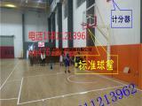 襄樊市体育运动木地板/体育实木地板/篮球地板翻新
