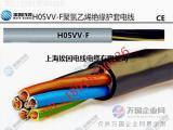 H05VV-F欧标护套线,CE认证电线