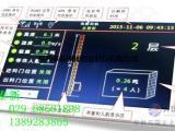 SPS16系统性能