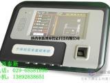 施工升降机安全监控系统