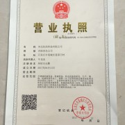 河北佐浩科技有限公司的形象照片