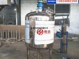 1吨液体搅拌罐不锈钢油漆搅拌桶水性涂料搅拌机