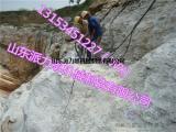 北京岩石劈裂机混凝土劈裂机便于对石头的高效破碎
