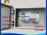 分布式光伏发电并网箱