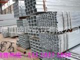 方管矩形管焊管镀锌管佛山盛巨钢铁专业生产钢管