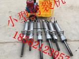 河南郑州便携式岩石劈裂机安徽合肥岩石液压劈裂机