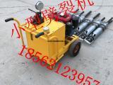 河南周口柴油型混凝土劈裂机安徽芜湖高压泵站液压劈裂机