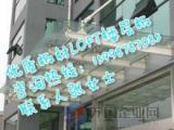 """滨州市loft轻钢龙骨夹层板掌控""""风筝线"""""""