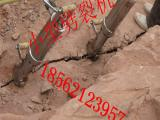 河南鹤壁安徽滁州免爆破岩石劈裂机液压劈裂机