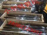 河南三门峡安徽亳州岩石劈裂机  便携式岩石劈裂机