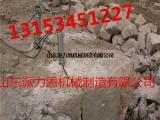 辽宁营口兴安高压泵站液压劈裂机手持混凝土劈裂机国内市场价格