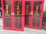 厂家销售钢制消防器材柜仓库防火消防工具柜现货销售