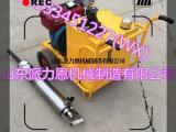 黑龙江新疆塔城矿山开采岩石劈裂机液压混凝土劈裂机