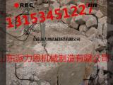 吉林新疆阿勒泰矿山开采液压劈裂机全自动混凝土劈裂机