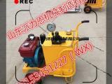 上海派力恩PLE-250混凝土液压劈裂机便携式混凝土劈裂机