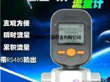 MF5700微型气体质量流量计(医院氧气表)