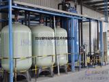 昆山中水回用设备_废水处理中水回用设备_中水回用超滤设备厂家