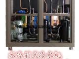 水冷式冷水机|冷冻机 注塑五金加工行业冷水机
