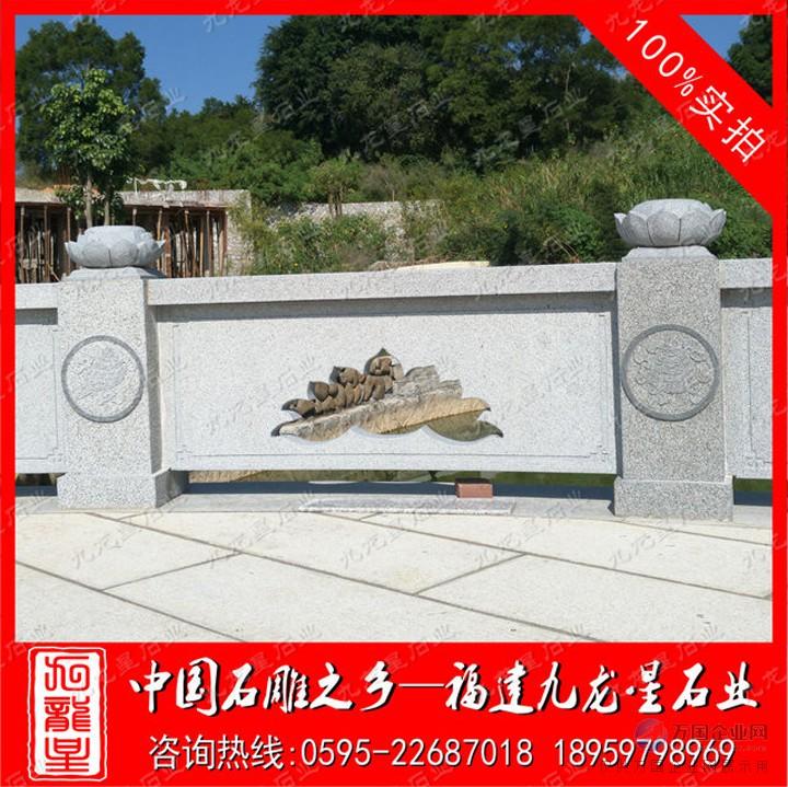 石雕栏杆 (7)